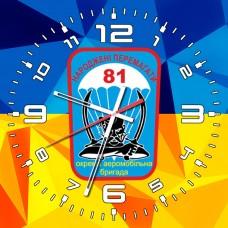 Годинник 81 ОАеМБр ВДВ