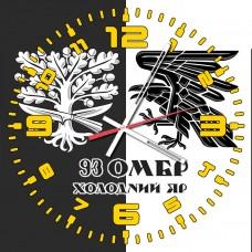 Годинник з символікою 93 ОМБр (скло)