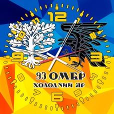 Годинник 93 ОМБр (жовто-блакитний) Скло