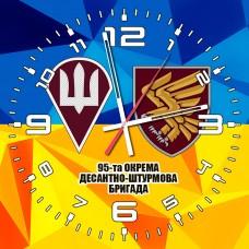 Купить Годинник 95 ОДШБр ДШВ (скло) 2 знаки в интернет-магазине Каптерка в Киеве и Украине