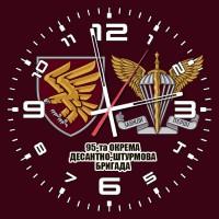 Годинник 95 ОДШБр ДШВ ЗСУ (скло) марун 2 знаки
