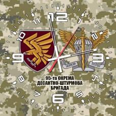 Годинник 95 ОДШБр ДШВ ЗСУ (скло) піксель 2 знаки