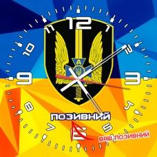 Купить Годинник ЦСО А СБУ в интернет-магазине Каптерка в Киеве и Украине