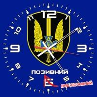 Годинник ЦСО А СБУ синій