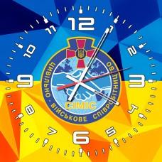 Годинник Цивільно-військове співробітництво - CIMIC