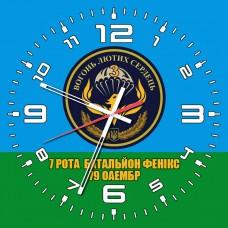 Годинник Батальйон Фенікс 79 ОАЕМБр 7 рота (скло) Можливі інші написи на замовлення