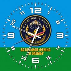 Годинник Батальйон Фенікс 79 ОАЕМБр (скло)