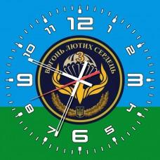 Годинник Батальйон Фенікс (скло)