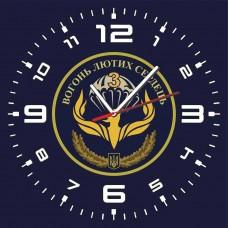 Годинник Батальйон Фенікс (скло) синій
