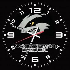 Годинник 503 ОБМП