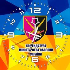 Купить Годинник Комендатура МО в интернет-магазине Каптерка в Киеве и Украине