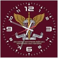 Годинник ДШВ (скло) колір марун
