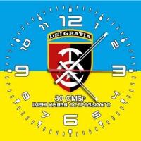 Годинник 30 ОМБр ім. князя Костянтина Острозького (жовто-блакитний)