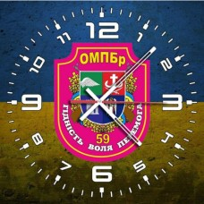 Годинник 59 ОМПБр (жовто-блакитний варіант старий знак)