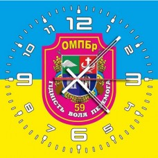 Годинник 59 ОМПБр (жовто-блакитний старий знак)