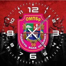 Годинник 59 ОМПБр (червоно-чорний варіант старий знак)