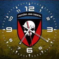 Годинник 72 ОМБр (жовто-блакитний варіант)