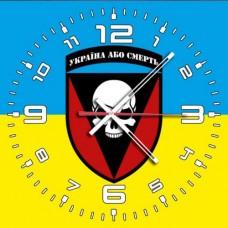 Годинник 72 ОМБр (жовто-блакитний)