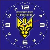 Годинник Батальйон ім. генерала Кульчицького (скло) синій