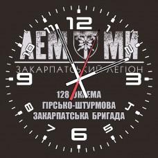 Годинник Лем Ми! Закарпатський Легіон 128 ОГШБр (скло) сірий