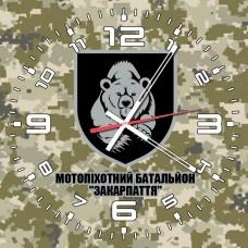 Годинник Мотопіхотний Батальйон Закарпаття (Піксель)