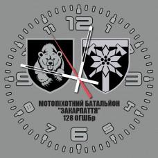 Годинник Мотопіхотний Батальйон Закарпаття (2 знаки) Сірий