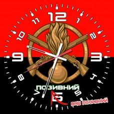 Годинник Піхота (скло) Позивний на замовлення Червоно чорний
