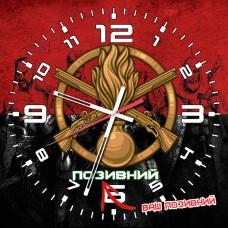 Купить Годинник Піхота Позивний на замовлення в интернет-магазине Каптерка в Киеве и Украине