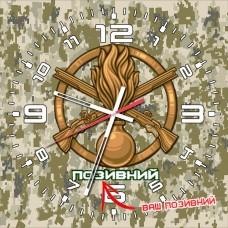 Купить Годинник Піхота (скло) Позивний на замовлення Піксель в интернет-магазине Каптерка в Киеве и Украине