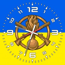 Годинник Піхота (скло) UA