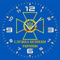 Годинник СБУ (скло) синій