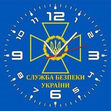 Купить Годинник СБУ (скло) синій в интернет-магазине Каптерка в Киеве и Украине