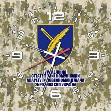 Годинник СтратКом ЗСУ (скло) піксель