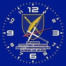 Купить Годинник СтратКом ЗСУ (скло) синій в интернет-магазине Каптерка в Киеве и Украине
