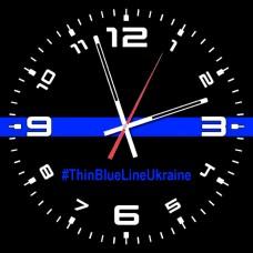 Годинник #ТонкаСиняЛінія #ThinBlueLineUkraine