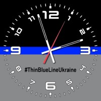 Годинник #ThinBlueLineUkraine #ТонкаСиняЛінія
