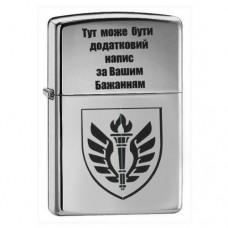 Запальничка 199 НЦ ДШВ