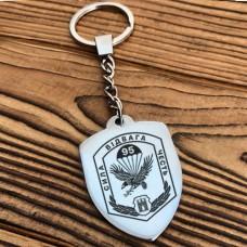 Купить Брелок 95 бригада ВДВ ЗСУ в интернет-магазине Каптерка в Киеве и Украине