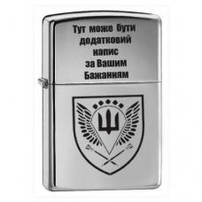 Запальничка Командування ДШВ