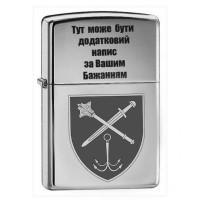 """Запальничка Оперативне командування """"Південь"""""""
