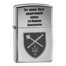 """Запальничка Оперативне командування """"Північ"""""""