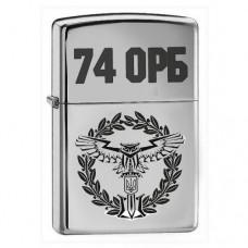 Запальничка 74 ОРБ знак розвідки
