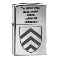 Запальничка Управління по роботі з сержантським складом ЗСУ
