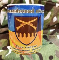 Керамічна чашка 92 ОМБр ім. кошового отамана Івана Сірка (піксель)