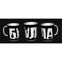 Керамічна чашка БУЛА