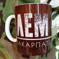 Купить Керамічна чашка 128 ОБГШБр Лем Ми Закарпатський Легіон в интернет-магазине Каптерка в Киеве и Украине
