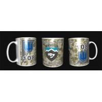 Керамічна чашка 108 ОБГШБ