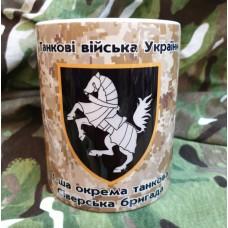 Керамічна чашка 1 ОТБр ЗСУ (піксель) з новим знаком бригади