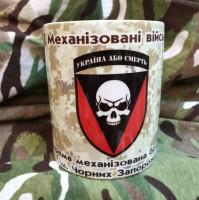 Керамічна чашка 72 ОМБр ім. Чорних Запорожців (піксель)