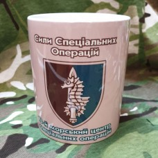 Купить Керамічна чашка 73 морський центр спеціальних операцій в интернет-магазине Каптерка в Киеве и Украине